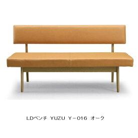 GREEN home style YUZU LD CHAIR A(背付ベンチ)素材:ウォールナット(Y-015)とオーク(Y-016)の2種類張り地:本革セラウッド塗装 送料無料(北海道・沖縄・離島は除く)要在庫確認