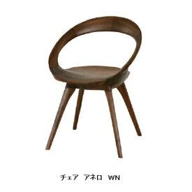 起立木工製 チェアー アネロ 座面は板座タイプ素材は3材から選べます回転式タイプウレタン塗装(オイル塗装もできます)受注生産(納期60日)開梱設置送料無料(沖縄・北海道・離島は除く)