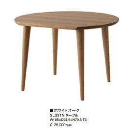 10年保証 飛騨産業製 ダイニングテーブルYURURI(ゆるり) SL331N主材:ホワイトオーク材 ポリウレタン樹脂塗装木部7色対応(NY・WO・OU・N5・C4・WD・BK)納期3週間送料無料玄関渡しただし北海道・沖縄・離島は除く