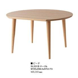 10年保証 飛騨産業製 ダイニングテーブルYURURI(ゆるり) SL331B主材:ビーチ材 ポリウレタン樹脂塗装木部7色対応(NY・WO・OU・N5・C4・WD・BK)納期3週間送料無料玄関渡しただし北海道・沖縄・離島は除く
