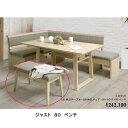 シギヤマ家具製 80ベンチのみ ジャスト テーブル下に格納できます。主材:ホワイトオーク突板張地:ファブリック(BR)要在庫確認。