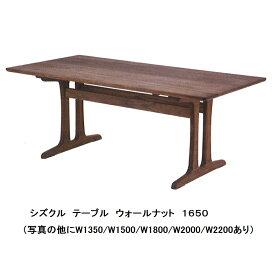飛騨高山 木馬舎の家具シズクルテーブル 16503素材・幅6サイズに対応受注生産につき、注文後の変更・キャンセル不可送料無料(玄関前配送)沖縄・北海道・離島は除く