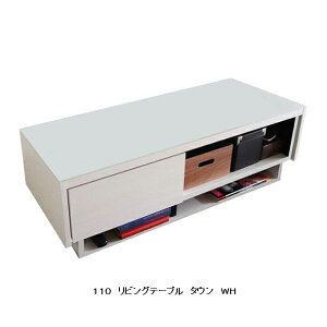 モーブル製 110リビングテーブル タウン2色対応(WH/BK)前板:MDF・強化シート3mm透明ガラスUV印刷送料無料(玄関前まで)北海道・沖縄・離島は見積もり