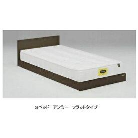 Granz(グランツ) Sベッド アンミー フラット2サイズ(SS/S)材質:ナラ柄プリント紙化粧繊維板マット別売送料無料(玄関前まで)北海道・沖縄・離島は見積もり