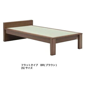 Granz(グランツ)シングル畳ベッド スミカヘッドレスタイプ(追加料金でフラット/キャビネットタイプ選択)送料無料(玄関前まで)北海道・沖縄・離島はお見積り