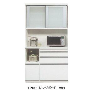松田家具製 120レンジボード フライズ2色対応:WH/DBRメラミンカウンター・モイス採用飛散防止フィルム加工開梱設置送料無料(北海道・沖縄・離島は除く)