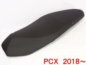 PCX125/PCX150 2018以降 Dr,Gelスリム&ローシート ドクタージェル