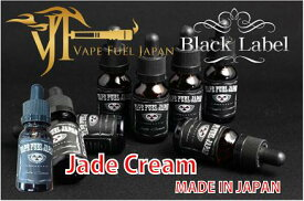 Jade Cream 15ml 【VAPE FUEL】ジェイドクリーム