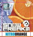 SNOW FREAKS『NITRO ORANGE/ニトロオレンジ』20ml