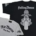 Falling Bones×Air Borne Big BeatSkull on ValkyrieTシャツ