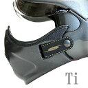 OSBE/GPA共通エアクラフトヘルメット 国内正規品カスタムペイントトップガンマスク 数量限定品 GM/ガンメタリック