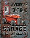 1539Hot Rod Garageホットロッド ガレージアメリカン雑貨 ブリキ看板Tin Sign ティンサイン3枚以上で送料無料!