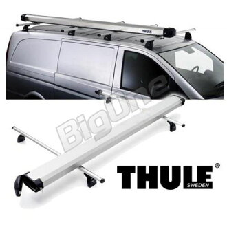 Thule Conduit Box Condit box pipe box TH317