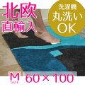 洗える足ふきマット洗面室バスマット