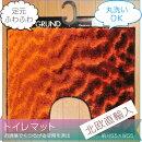 砂紋柄トイレマット【55cm×55cm】エスニックボヘミアンスタイルインテリア