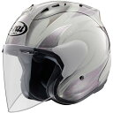 【送料無料 /】【ヘルメット】 ARAI SZ-RAM4 Karen ピンク 55-56 (Sサイズ) オープンフェイス アライ カレン