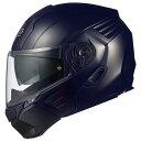 【送料無料】【ポイント10倍】【ヘルメット】 OGK KAZAMI フラットブラック XLサイズ フルフェイス オージーケー カザミ システムヘルメット