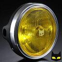 マーシャル カワサキ用ヘッドライト 889 ドライビングランプフルキット イエローレンズ ブラックケース Z1 Z2 750RS Z…