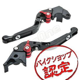 ビレット レバー セット 黒/赤 可倒式 GSX250R V-STROM250 イントルーダーLC250 グラストラッカー BIGBOY バンディット250V バンバン200 ボルティー250 RGV250γ バンディット400VZ GSR400 グラディウス400 GSR600 GSX-R600 V-STROM650XT GSX-R750 TL1000S GSX-R1000
