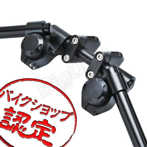 【ハンドル】22.2mm セパレートハンドルキット 黒 スカイウェイブ250 PCX125 PCX150 フェイズ フォルツァ マジェスティ グランドマジェスティ マグザム T-MAX