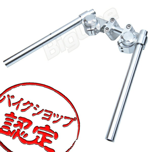 【ハンドル】22.2mm セパレートハンドルキット 銀 PCX125 PCX150 フェイズ フォルツァ マジェスティ グランドマジェスティ マグザム T-MAX スカイウェイブ250