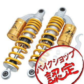 리어 서스펜션노랑/금 CB400SF CB400SF Revo CB400SB CB400SB Revo CL400 VRX400 로드스터 XJR400 XJR400R XJR400R2 XJR400S SRX400 SRX400 임펄스 400 발리 수컷 2 제파 400 제파χ