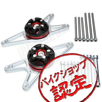 引擎水平外曲球紅CBR250R JBK-MC41 CB250F MC43 CBR250R MC41水平外曲球架子保護架子水平外曲球