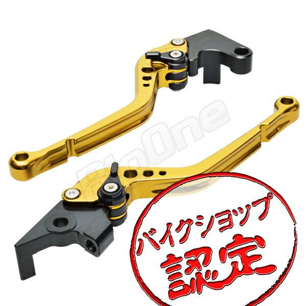 【ビレットレバー】R-Type クラッチレバー&ブレーキレバーセット[MT-07 MT-09 FZ6 FZ1-S FAZER XJ6]