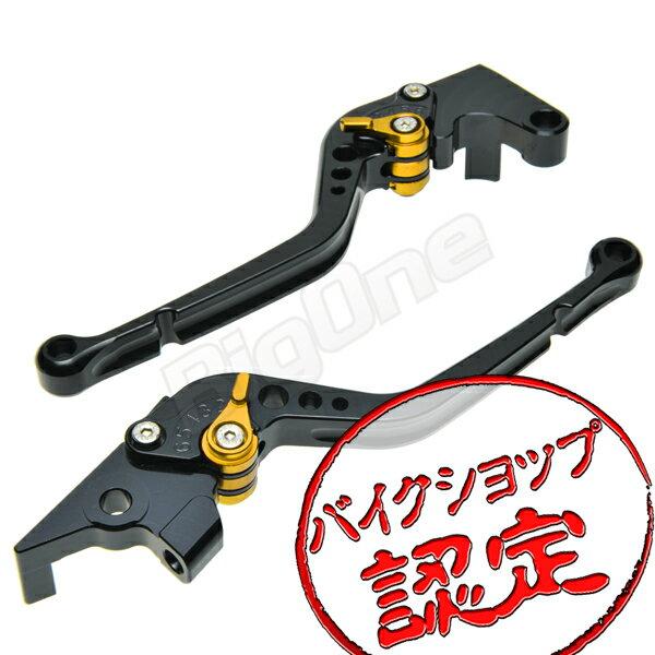 【ビレットレバー】R-Type クラッチレバー&ブレーキレバーセット[MT-07 MT-09 FZ6 FZ1-S FAZER XJ6]精密アルミ削り出し