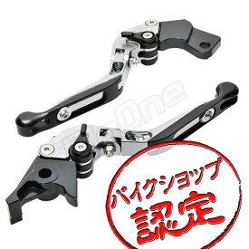 【ビレットレバー】 レバーセット 可倒式 銀/黒 RF400 SV650S RF400RV GSX400S刀 BANDIT250-2 バンディット250-1 グース250 アクロス RGV250γ バンディット400-1