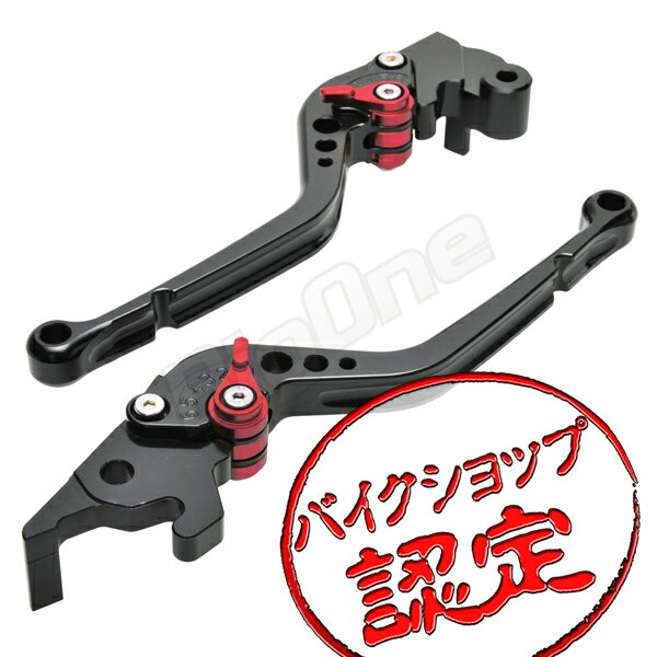 【ビレットレバー】 レバーセットR-Type 黒/赤 ブラック レッド YZF-R25 YZF-R3 YZF-R30 YZFR25 YZFR30 YZFR3 MT-25 MT-03 MT25 MT03 MT-25 MT-03 MT25 MT03