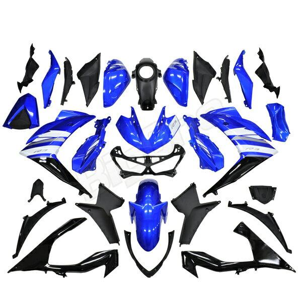 【B級品】【カウル セット】 YZF-R3 EBL-RH07J YZFR3 R3 青/黒 外装セット カウル 外装 フェンダー フロントフェンダー フロントカウル サイドカウル インナーカウル インナーカバー ブルー ブラック【新品未使用】