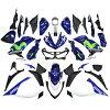 한정 칼라 YZF-R25 JBK-RG10J YZFR25 R25 Movistar 유형 칼 세트 커버 외장 펜더 프론트 펜더 프론트 커버 코뿔소 ドカ 우르 이너 커버 이너 커버 Movistar Yamaha MotoGP Edition 유형