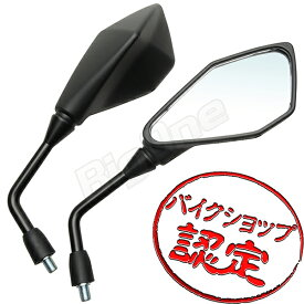 【ミラー】ZR ミラー 黒 ZRX1200 ダエグ ZEX400 MSX125 アクシストリート XV1900A CB1300SF CB1000R XJR1300 CB400SF マジェスティS バイク パーツ