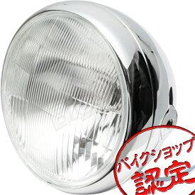【ヘッドライト】Vintage ヘッドライト SR400 GB250 250TR ジェベル200 TW200 エストレア バンバン200 FTR223 W400 SR125 W650 GSX250L FTR250 KH250 GSX250E TW225 KH400 ST250 CB223S Z400LTD TW125 CB400SS XS250CD125 ルネッサ CB250T SRV250 CB400T