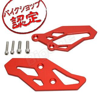 削YZF-R25 YZF-R3 MT-25 MT-03鞋跟保护铭牌红红铝,拿出