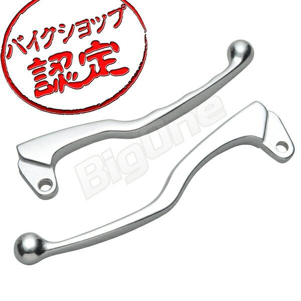 レバー セット ブレーキ クラッチ シルバー 銀 ドラムブレーキ[SR400 SR500 1JR 1JN YZ125 TW200 SR250 TY250R YZ250