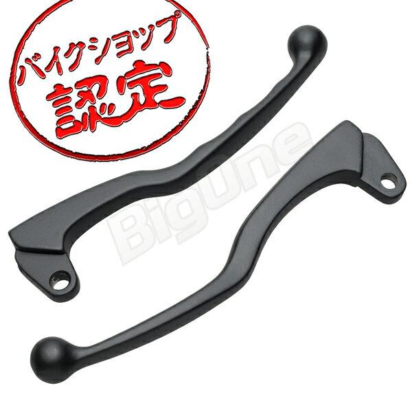 レバー セット ブレーキ クラッチ ブラック 黒 ドラムブレーキ[SR400 SR500 1JR 1JN YZ125 TW200 SR250 TY250R YZ250]