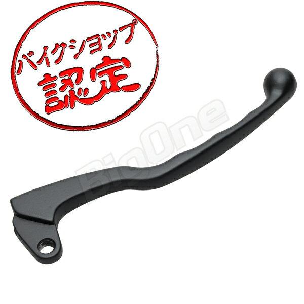 ブレーキ レバー ブラック 黒 ドラムブレーキ SR400 SR500 1JR 1JN TT-R125LW YZ125 AG200 TW200 SR250 TY250R XT250 YZ250 S340