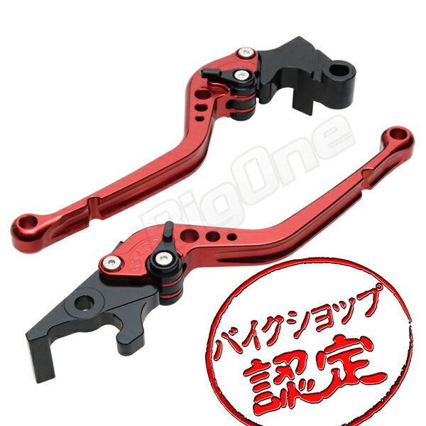 【ビレットレバー】 レバーセットR-Type 赤/黒 レッド ブラック YZF-R25 YZF-R3 YZF-R30 YZFR25 YZFR30 YZFR3 MT-25 MT-03 MT25 MT03