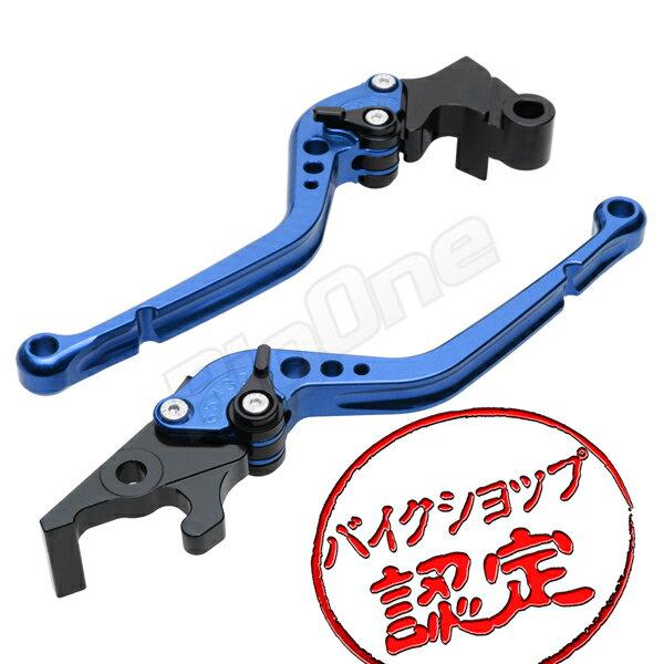 【ビレットレバー】 レバーセットR-Type 青/黒 ブルー ブラック YZF-R25 YZF-R3 YZF-R30 YZFR25 YZFR30 YZFR3 MT-25 MT-03 MT25 MT03