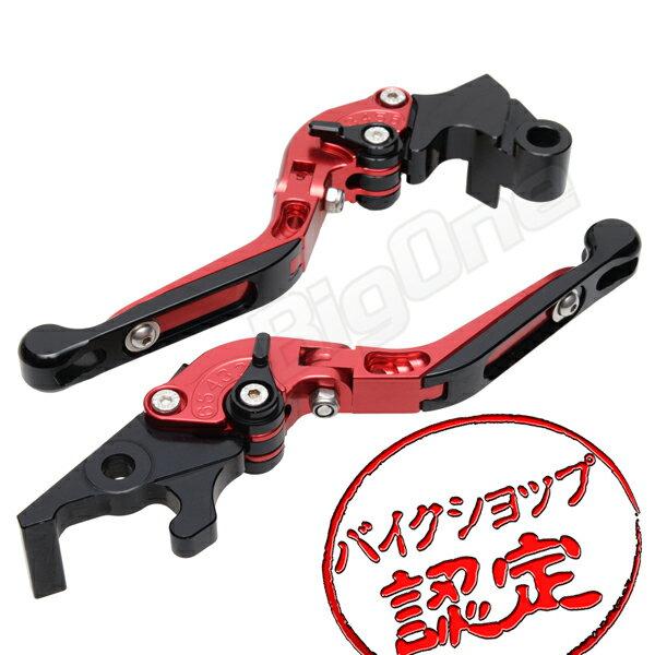 【ビレットレバー】 レバーセット可倒式 赤/黒 レッド ブラック YZF-R25 YZF-R3 YZF-R30 YZFR25 YZFR30 YZFR3 MT-25 MT-03 MT25 MT03