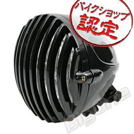 バイク バードケージ ヘッドライト 4.5インチ ベーツ ブラック 黒 チョッパー ボバー バードゲージ ドラッグスター400 エストレヤ 250TR W400 ハーレー FXS FXDB