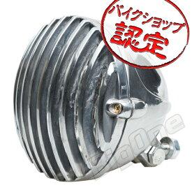 バイク バードケージ ヘッドライト 4.5インチ ベーツ ポリッシュ シルバー 銀 チョッパー ボバー ハーレー バードゲージ XL883 マグナ250S ST250 シャドウ400