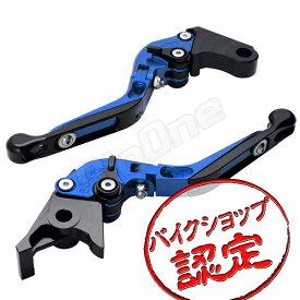 ビレット レバー セット 可倒式 青 黒 ブルー ブラック CB400SF ホーネット250 マグナ250 シャドウ400 CL400 スティード400 ブロス400 NC700X VTX1300