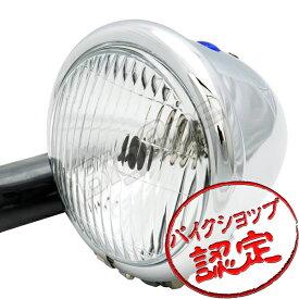 【ヘッドライト】4.5インチ ベーツライト STD [ドラッグスター250 CL400 SRX400 エイプ100 ビラーゴ250 FTR250 ダックス50 FXSTC シャドウ400 FLHR FLST FTR250 マグナ250 FXDX SRV250 TW225 イントルーダー400 Solo VT1300CX GZ250 エイプ]
