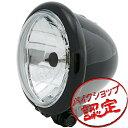 【ヘッドライト】4.5インチ ベーツライト 黒 ドラッグスター400 イントルーダーLC250 バンバン200 W650 スティード400…