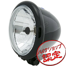 【ヘッドライト】4.5インチ ベーツライト 黒 ドラッグスター400 イントルーダーLC250 バンバン200 W650 スティード400 エストレア シャドウ750 TW200 DSC1100 TW225 バルカン1500クラシック デスペラード400X XP250SP バルカン1500 250TR