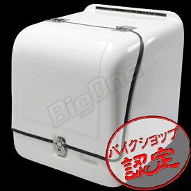 【宅配ボックス】バイク Lサイズ 大容量・軽量 デリバリーボックス 宅配 BOX ジャイロ ジャイロUP ジャイロキャノピー ジャイロX ズーマー ZOOMER ギア GIA ギアC ベンリィ GIA C CT110 カブ レギュラー