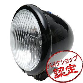 バイク 4.5インチ ベーツ ヘッドライト ブラック 黒 ドラッグスター250 CL400 SRX400 エイプ100 ビラーゴ250 FTR250 FXSTC シャドウ400 FLHR FLST FTR250